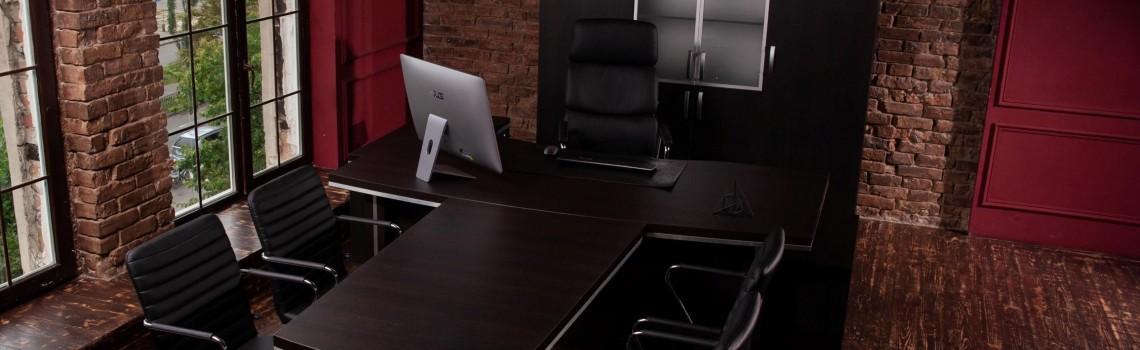 Як обрати кабінет керівника